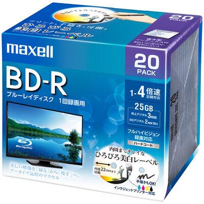 録画用 BD-R 標準130分 4倍速 ワイドプリンタブルホワイト 20枚パック BRV25WPE.20S