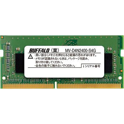 PC4-2400(DDR4-2400)対応 DDR4 SDRAM SO-DIMM 4GB MV-D4N2400-S4G
