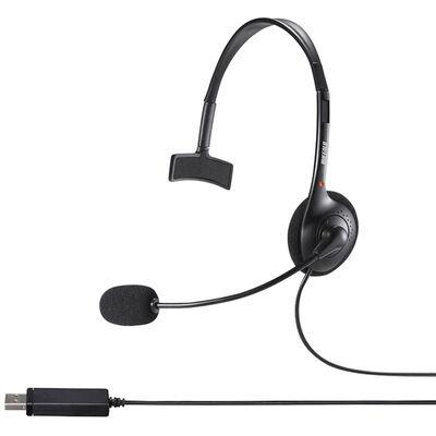 片耳ヘッドバンド式モノラルヘッドセット USB接続 ブラック BSHSHUM110BK