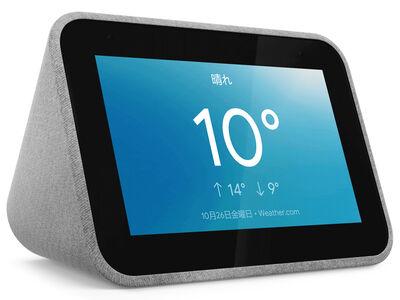 【Cons】Googleアシスタント搭載 Lenovo Smart Clock ZA4R0007JP