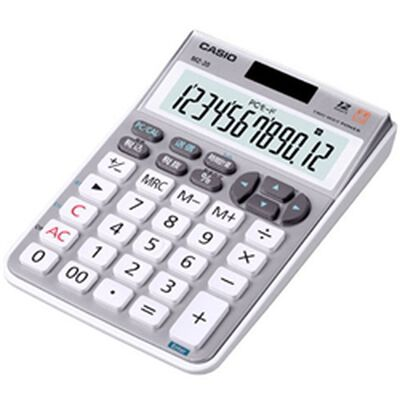 テンキー電卓 ワイヤードタイプ ミニジャストタイプ 本体色:シルバー MZ-20-SR-N