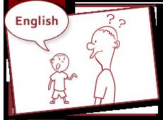 小学生のうちから、英語学習だって出来る